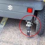 セニアカー・シニアカーの日常点検の手引